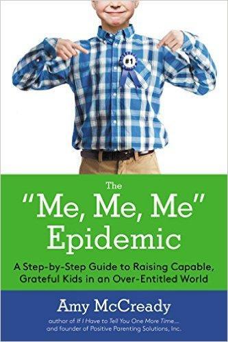 me_me_me_epidemic